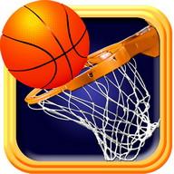Basket topu şampiyon: smaç