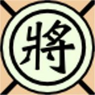 Co Tuong 2014 (Cờ Tướng 2014)
