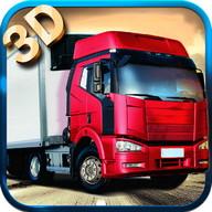 市貨物トラックシミュレータ3D