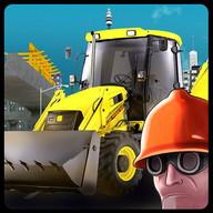 Construction - Backoe Loader