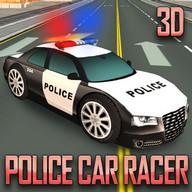 police car racer (3D)