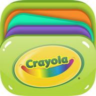 Crayola Juego Pack - App multijuegos gratis
