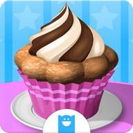 Cupcake Kids - Cooking Game