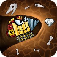 Digger Machine find minerals