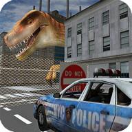 Dinosaur N Police
