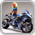 Drag Racing Moto