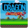 DragonAdventure2