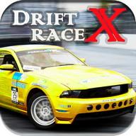 Drift car racing -araba yarışı