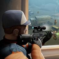 Frontier Cible Sniper