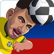 Head Soccer Russia World 2018