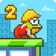 Hoppy Frog 2 - City Escape