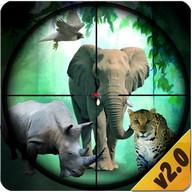 Jungle Berburu & Menembak V2