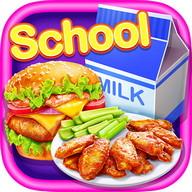 School Lunch Food Maker!