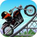 Minion Bike
