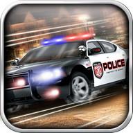 Polis Park 3D Extended