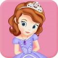 Princesas Juego de Vestir