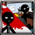 Stickman Kill Boss