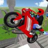 Stunt Motorbike Race 3D