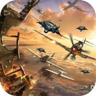 War Plane Kampf