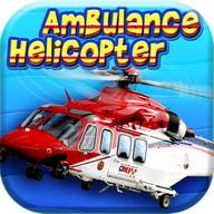 Grands Heroes - Ambulance Heli