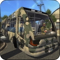 Army Bus Driver Duty