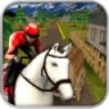 Crazy Horseback Riding Free
