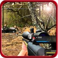 sniper kill  deer hunting