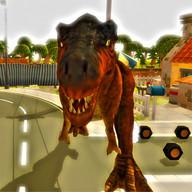 Dinosaur Simulator 3D