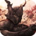 Dragon Cavalier