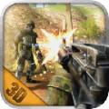 Frontier Terrorist Shooter 3D