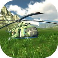 ヘリコプターゲーム3D