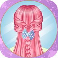 Hot Braid Hairdresser HD