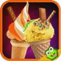 Ice Cream Maker
