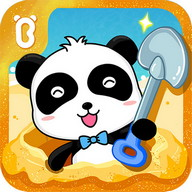 Treasure Island - Panda Games