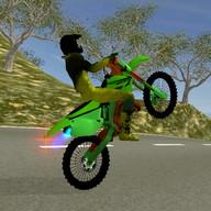 Military Motocross Simulator