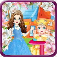 Princess Newborn Baby Care