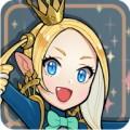 Princess Quest