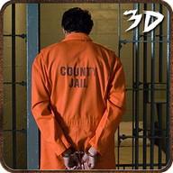 prisión Escapar cárcel rotura