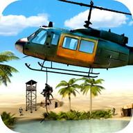 Real Combate Acción helicópter