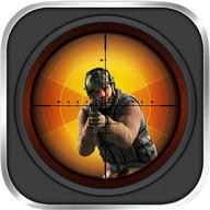 Real Sniper