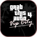 Saga for GTA