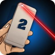 Simulator Laser 2 3D-Witz