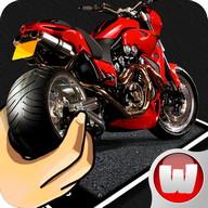 Simulator Moto Bike