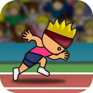 Sprinter King