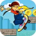 Super Subway Skater