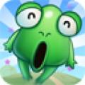 Swing Frog