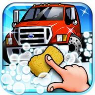 Truck Wash - Kids Game