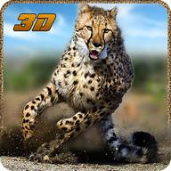 Salvaje africano guepardo Sim
