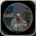Zombie Sniper Killing Game - Become an expert sniper and kill the walking undead