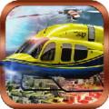 911 Police Gunship Helicopter